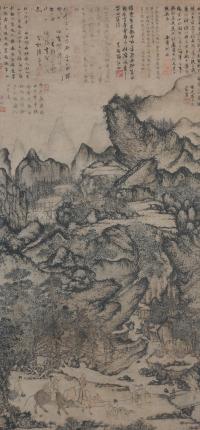 Zhichuan Resettlement by Wang Meng Wallpaper