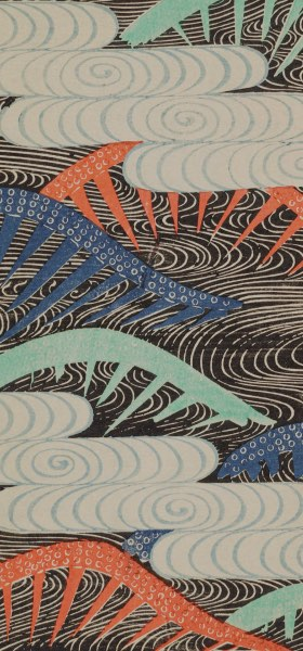Shin-Bijutsukai V - Vintage Japanese Design Wallpaper