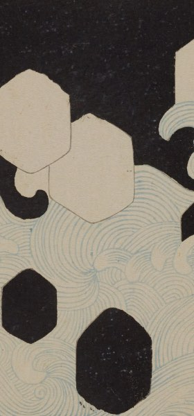Shin-Bijutsukai VI - Vintage Japanese Design Wallpaper